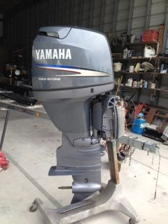 yamaha-outboard-on-stand